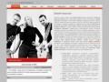 Screenshot strony www.navis.lublin.pl