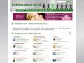 Screenshot strony www.katalog-stron.eo24.eu