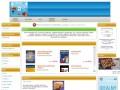 Screenshot strony sklepyinternetowe.dbv.pl