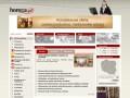 Screenshot strony www.horeca.pl