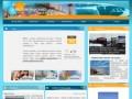 Screenshot strony wladyslawowo.travel.pl