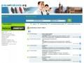 Screenshot strony www.pracawkrakowie.org