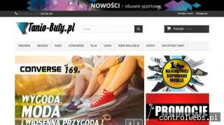 obuwie sportowe - tanio-buty.pl