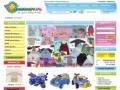 Screenshot strony www.nicebaby.pl