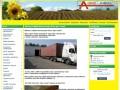 Internetowy sklep ogrodniczy Agro Jumal
