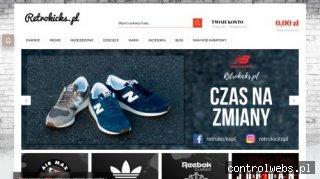 Sneakers sklep - Retrokicks.pl