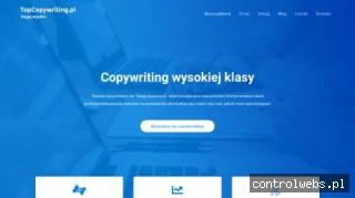 TopCopywriting.pl - pisanie tekstów
