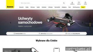 Oficjalny sklep Baseus | Akcesoria do telefonów i tabletów