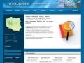 Screenshot strony www.wp.firms.pl