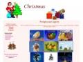 Tapety świąteczne na komputer