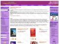 Screenshot strony www.ksiegarniawarszawa.pl