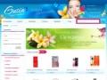 Screenshot strony www.gusia.pl